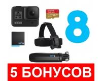 Экшн-камера GoPro HERO8 Black Special Bundle (CHDRB-801)