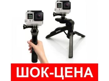 Ручка-штатив для экшн-камер GoPro | Telesin