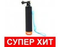 Ручка-поплавок с отсеком для денег к экшн-камерам GoPro   Telesin