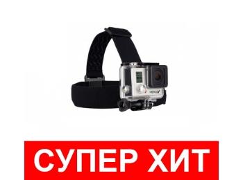 Крепление на голову для экшн-камер Poloz | Poloz