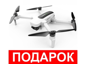 Квадрокоптер Hubsan H117S Zino