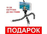 Гибкий штатив для экшн/фото камер и телефонов S | Poloz